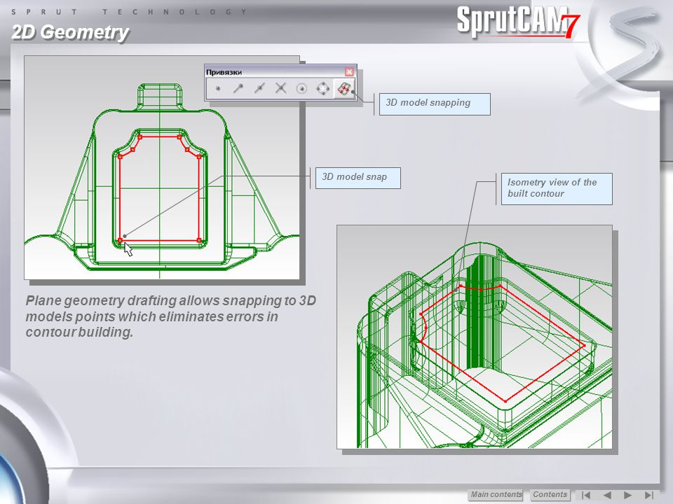 2D Geometry 3D model snapping. 3D model snap. Isometry view of the built contour.