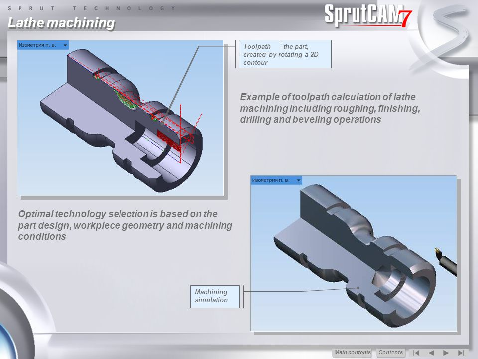 Lathe machining Toolpath. Part and Workpiece contours. 3D model of the part, created by rotating a 2D contour.