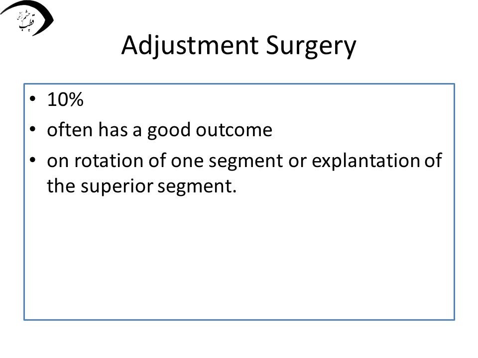 Adjustment Surgery 10% often has a good outcome