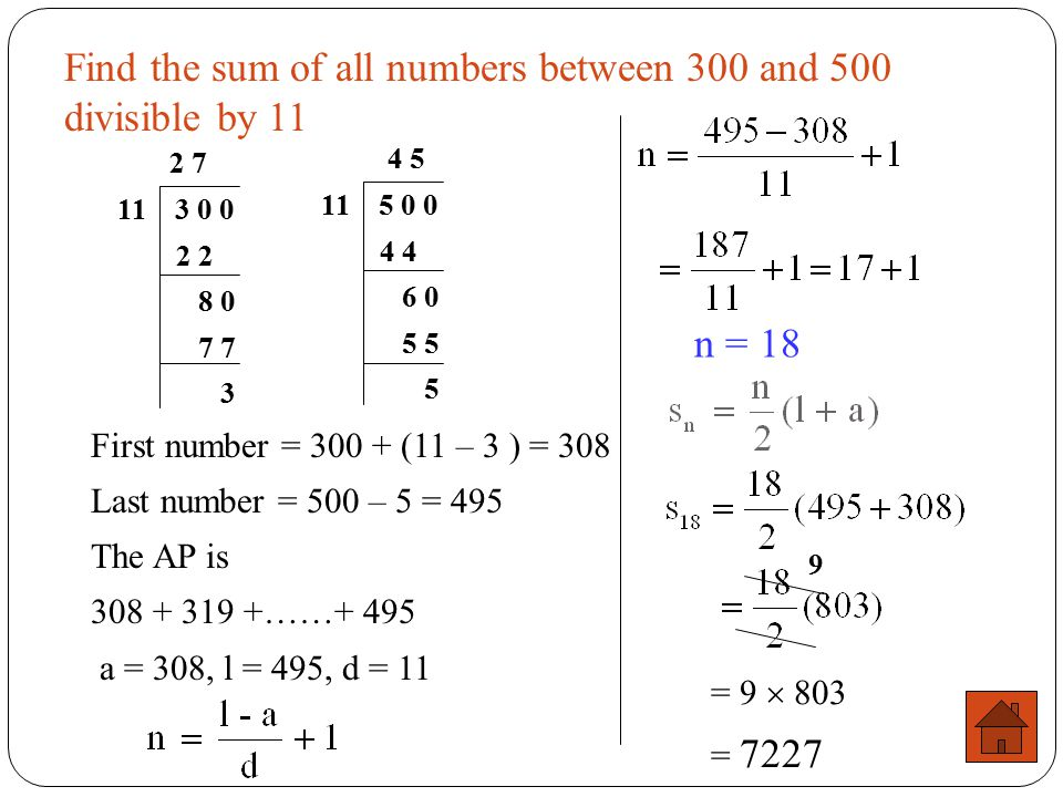 Find the sum of all numbers between 300 and 500 divisible by 11
