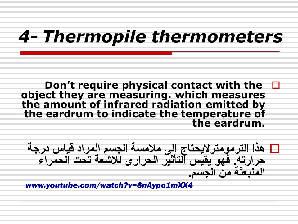 4- Thermopile thermometers
