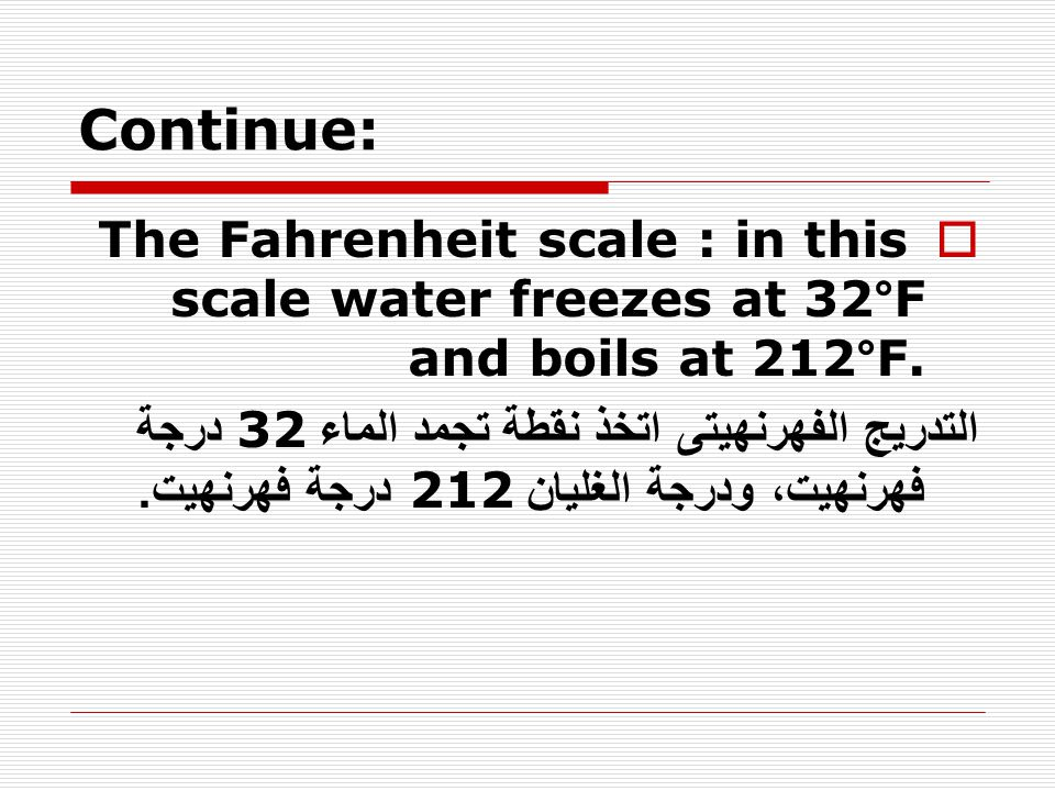 Continue: The Fahrenheit scale : in this scale water freezes at 32°F and boils at 212°F.
