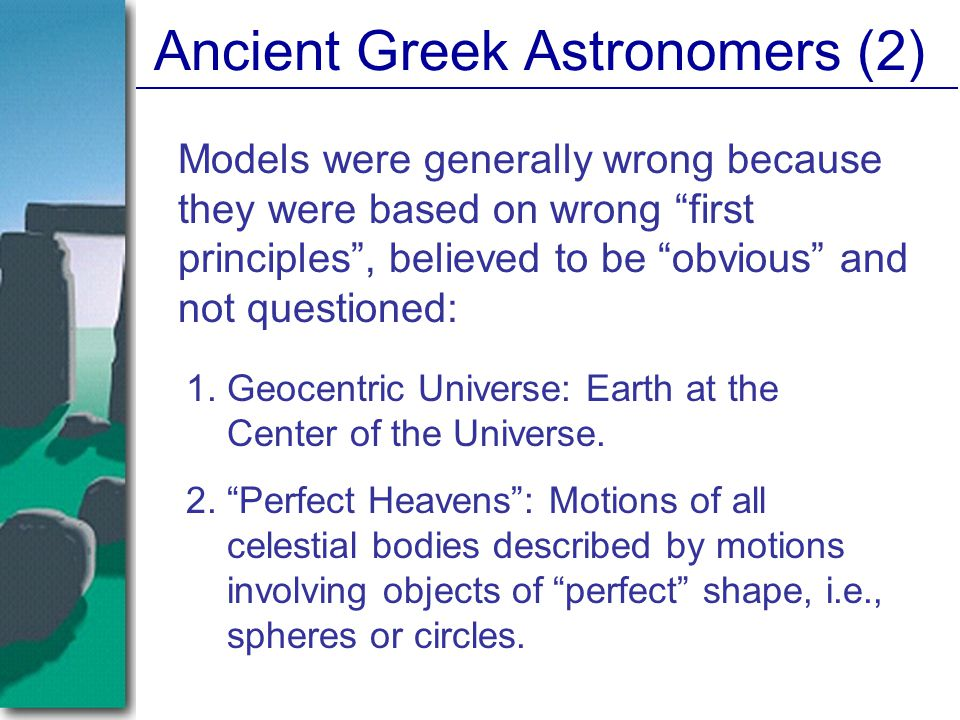 Ancient Greek Astronomers (2)