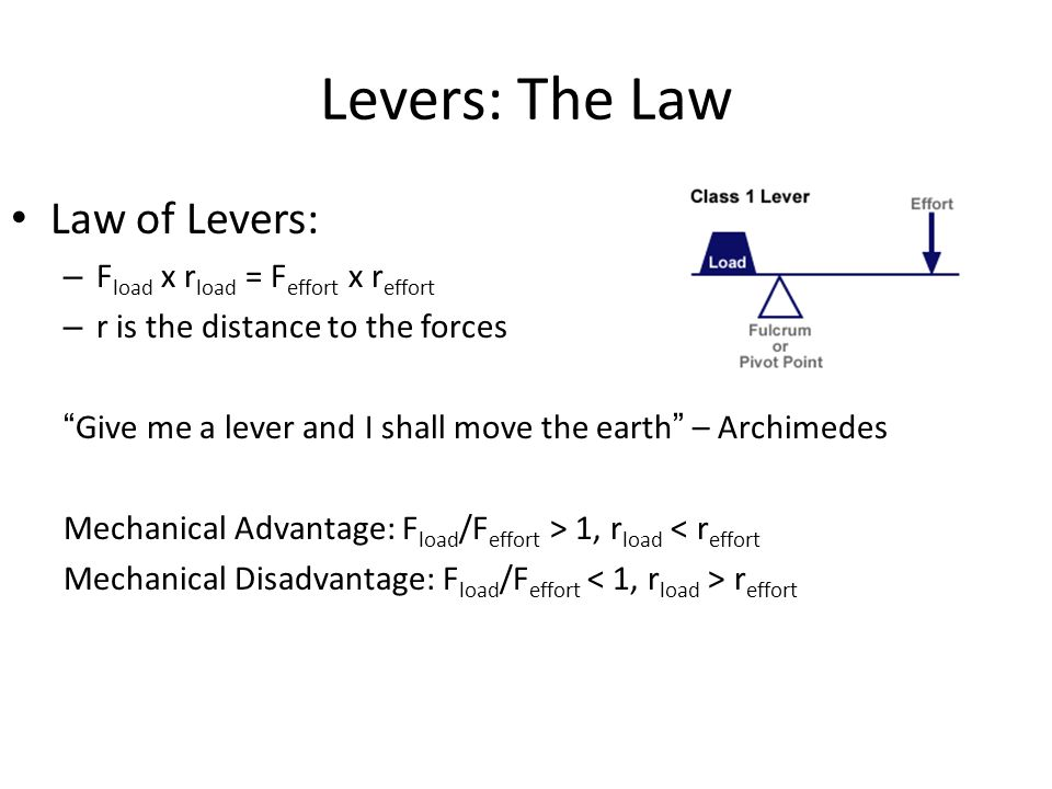 Levers: The Law Law of Levers: Fload x rload = Feffort x reffort