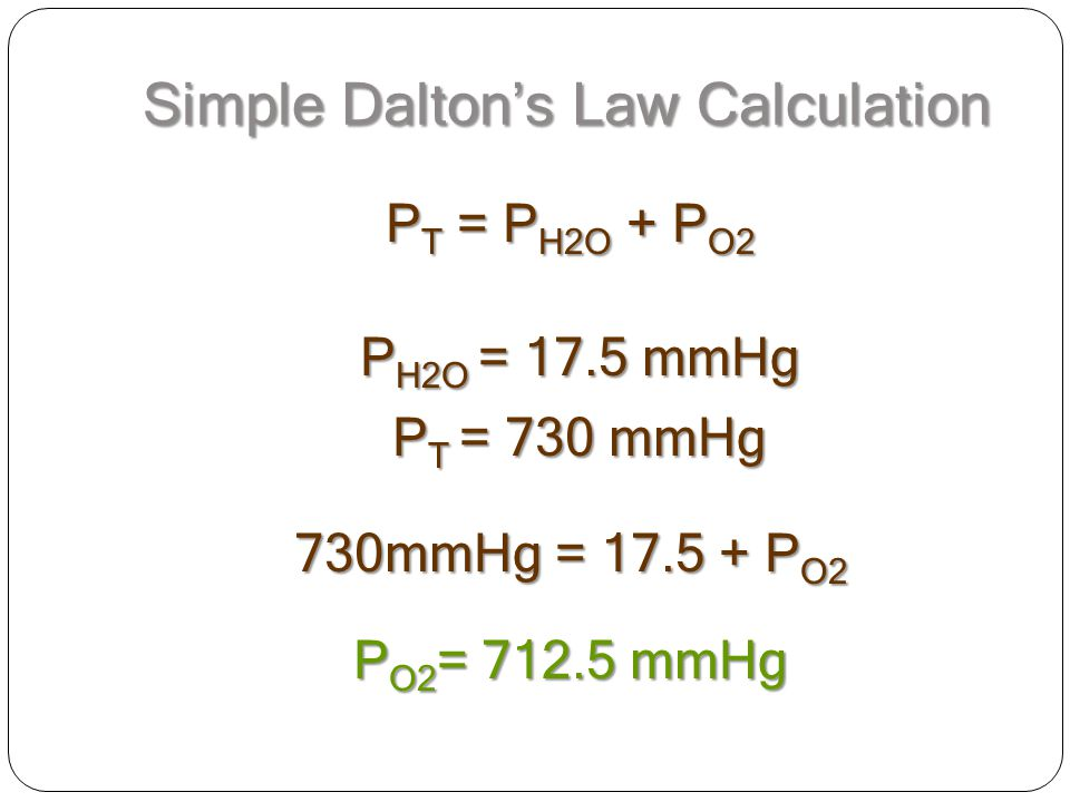 Simple Dalton's Law Calculation