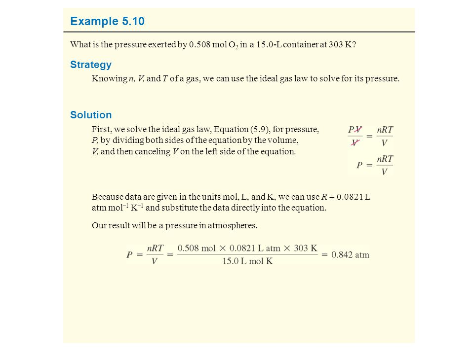 Example 5.10 Strategy Solution