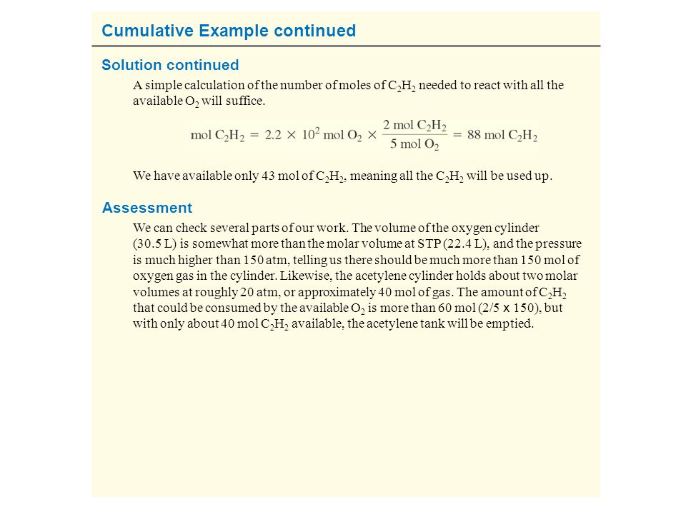 Cumulative Example continued