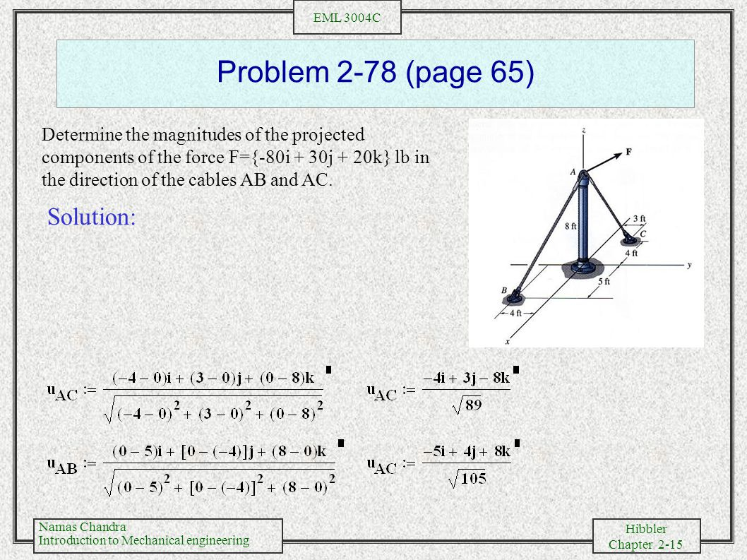 Problem 2-78 (page 65) Solution: