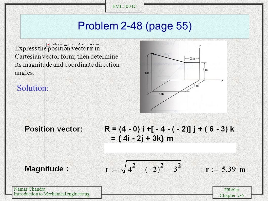 Problem 2-48 (page 55) Solution: