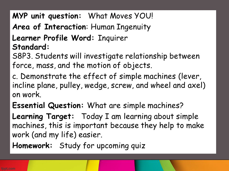 MYP unit question: What Moves YOU!