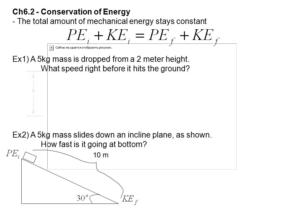 Ch6.2 - Conservation of Energy