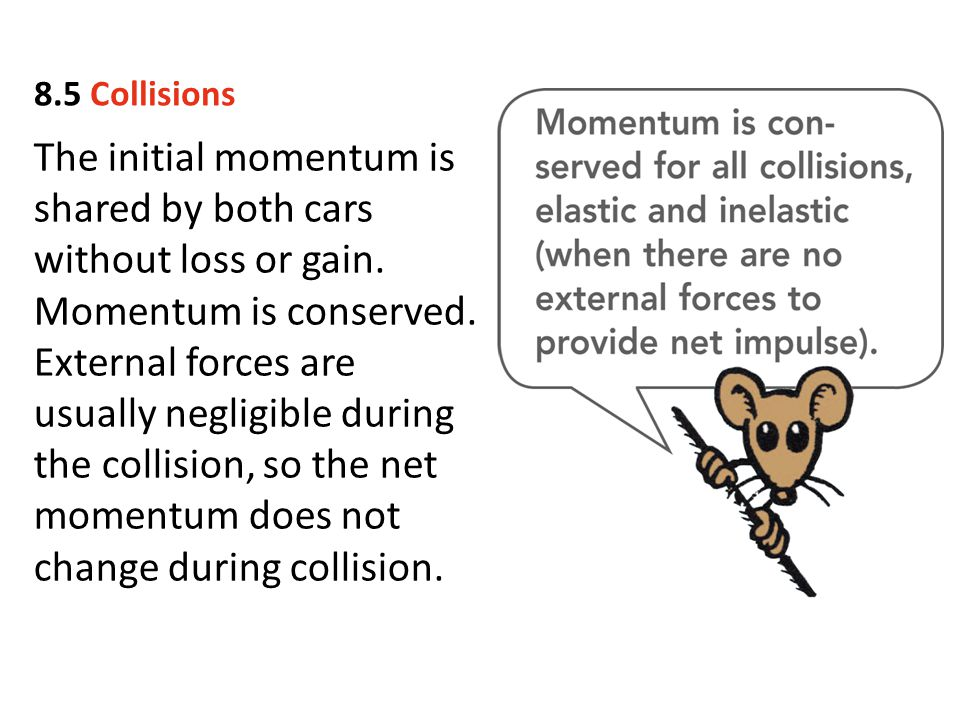 The initial momentum is shared by both cars without loss or gain.