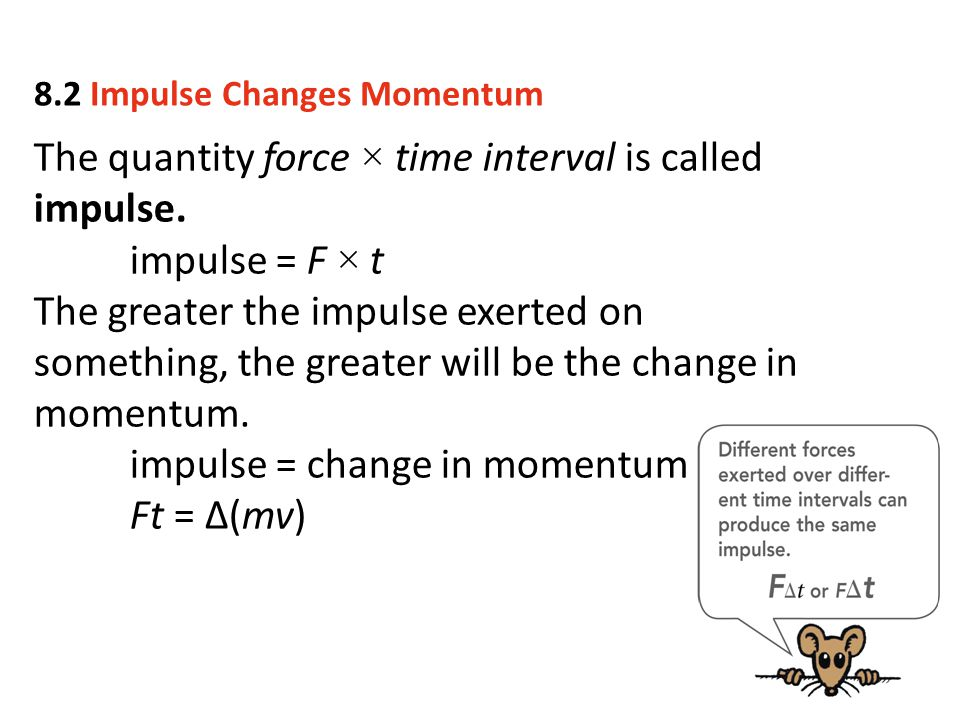The quantity force × time interval is called impulse. impulse = F × t
