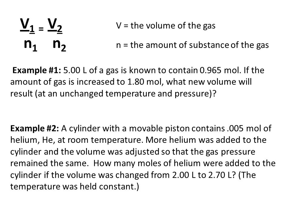 V1 = V2 V = the volume of the gas n1 n2 n = the amount of substance of the gas