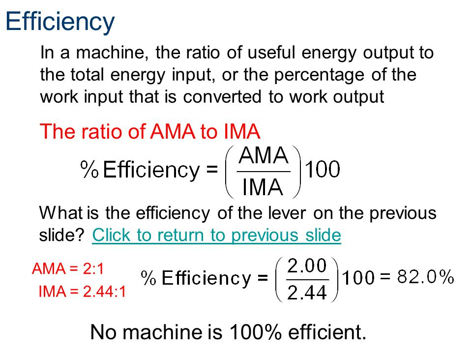 Efficiency The ratio of AMA to IMA No machine is 100% efficient.