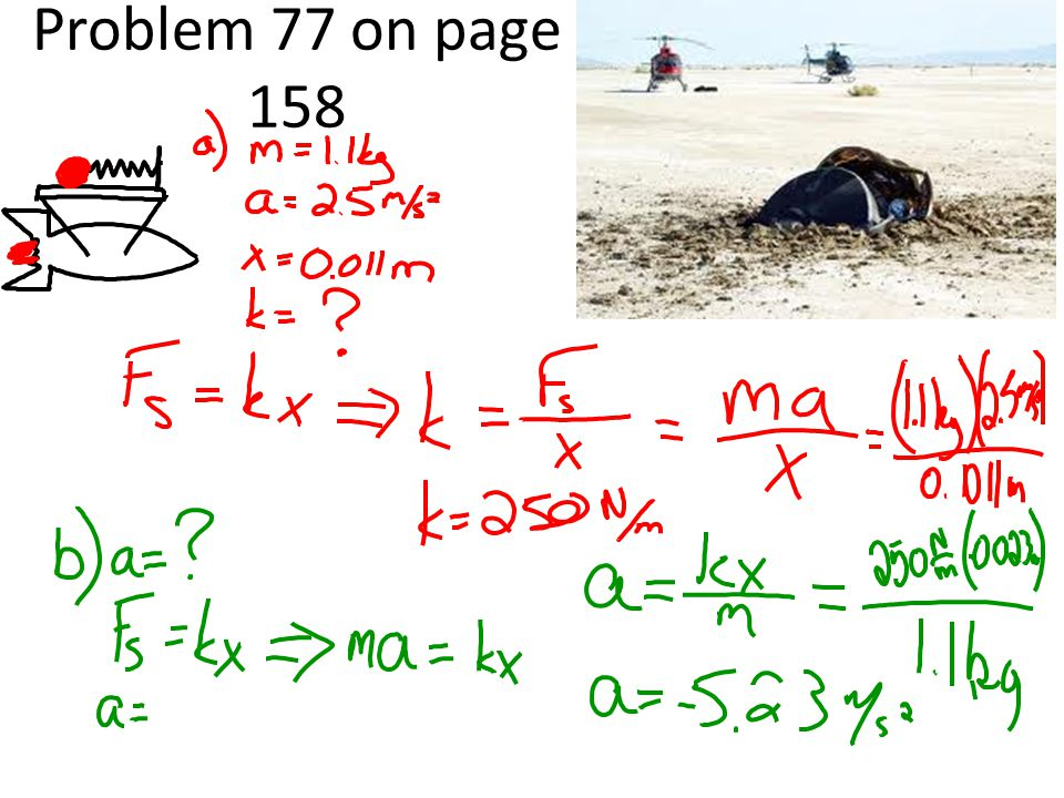 Problem 77 on page 158