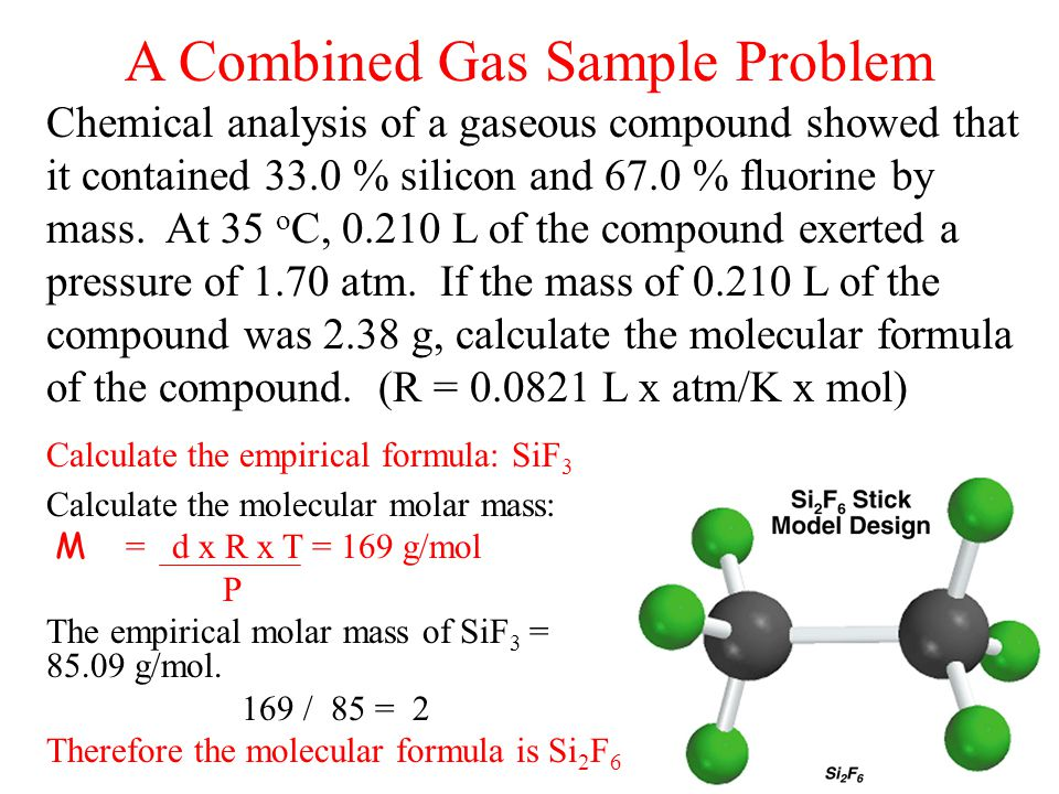 A Combined Gas Sample Problem