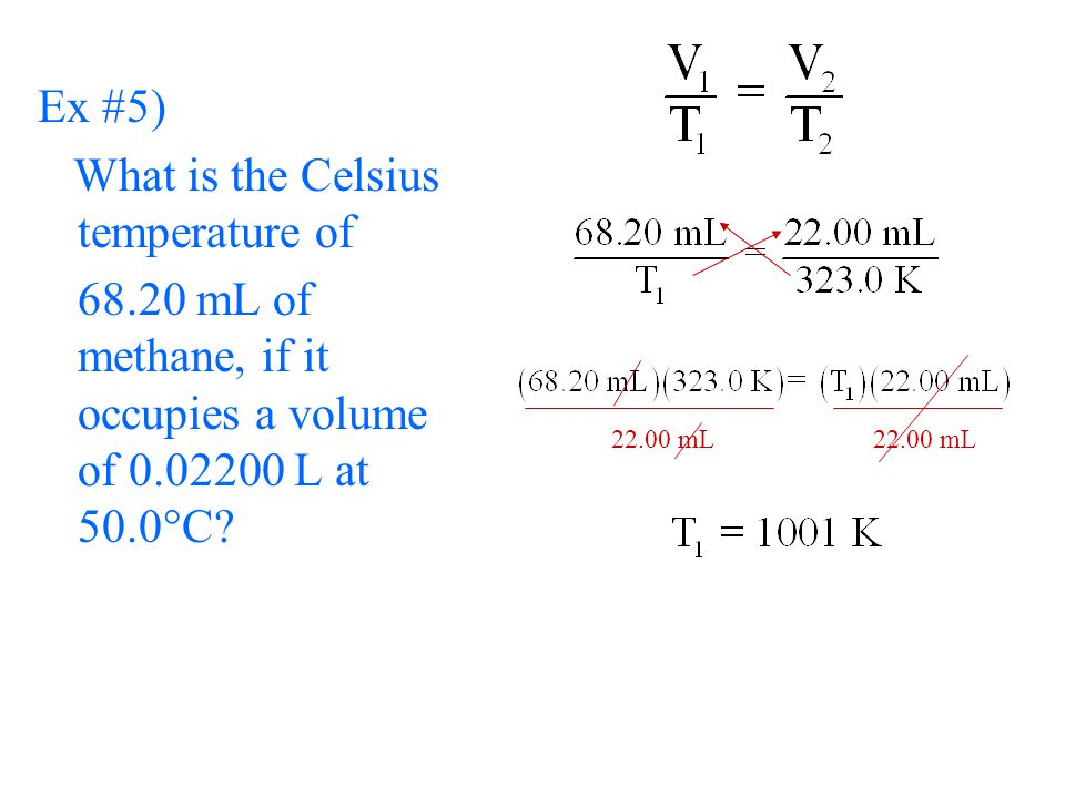 What is the Celsius temperature of