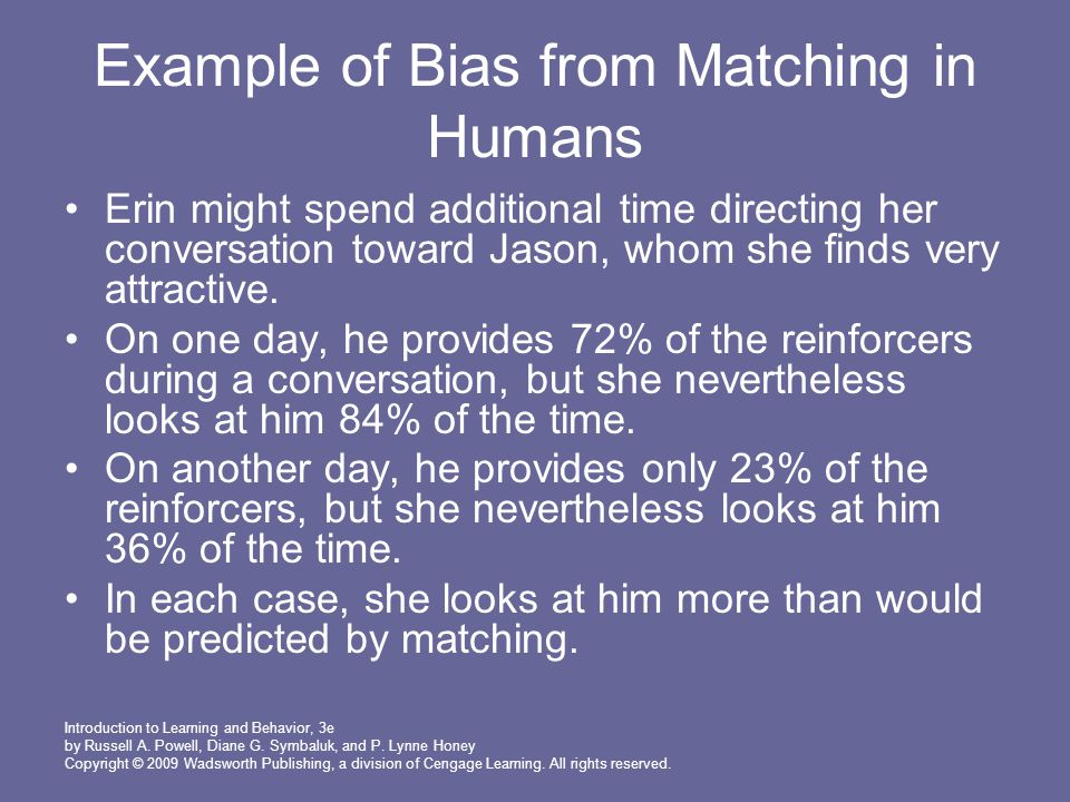 Example of Bias from Matching in Humans