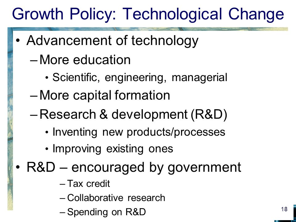 Growth Policy: Technological Change