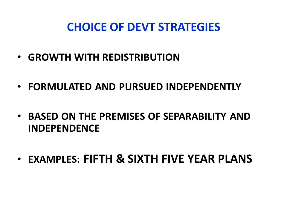CHOICE OF DEVT STRATEGIES
