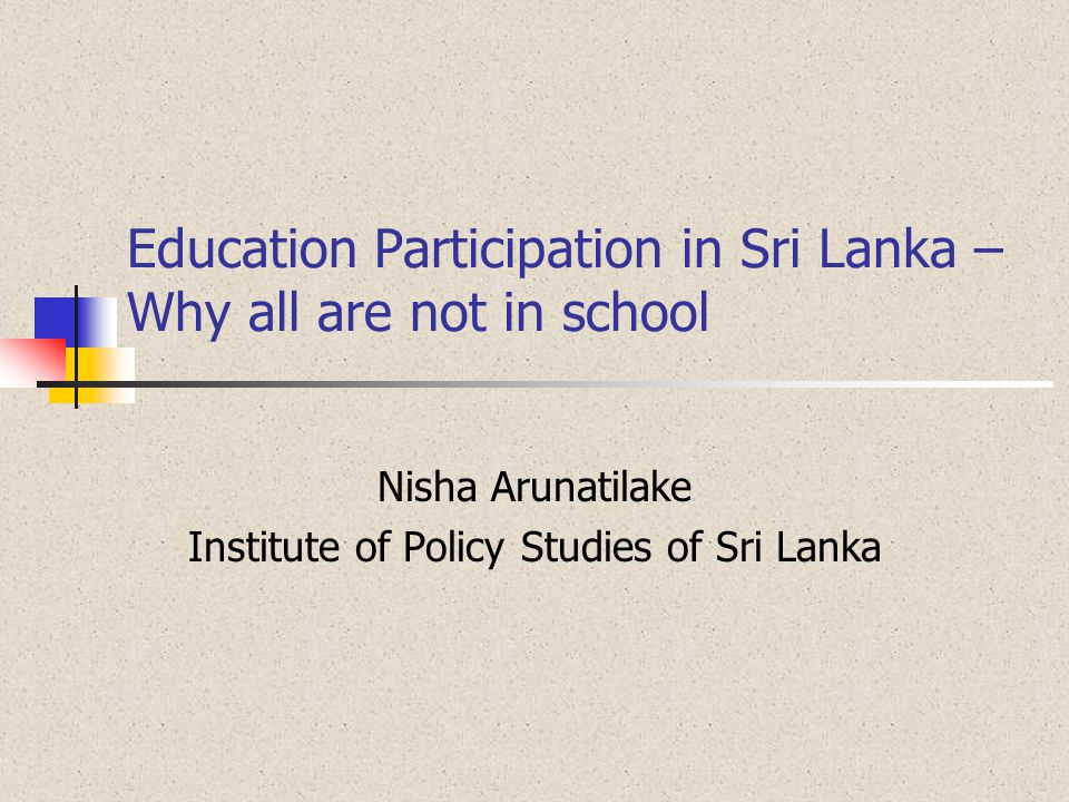 Education Participation in Sri Lanka – Why all are not in school