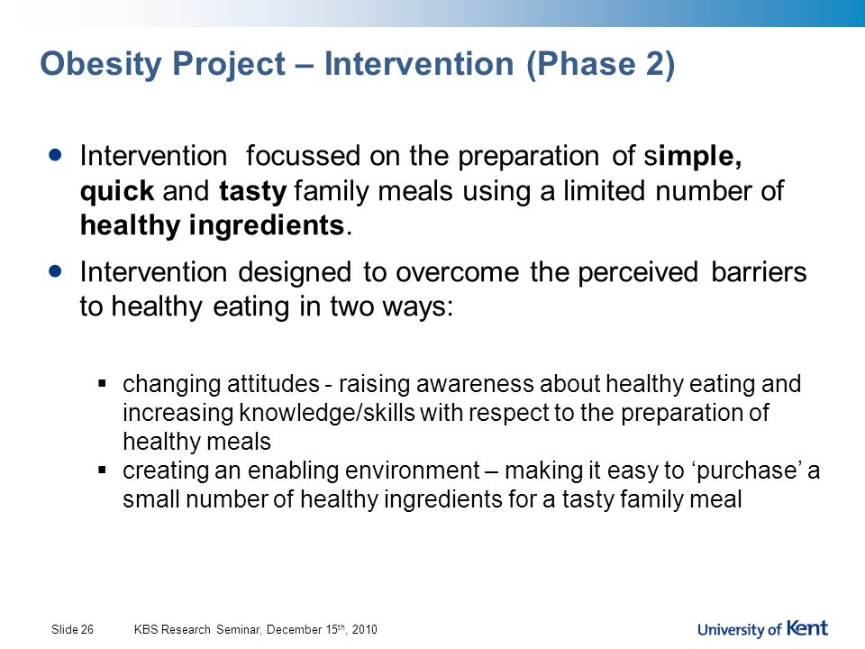 Obesity Project – Intervention (Phase 2)