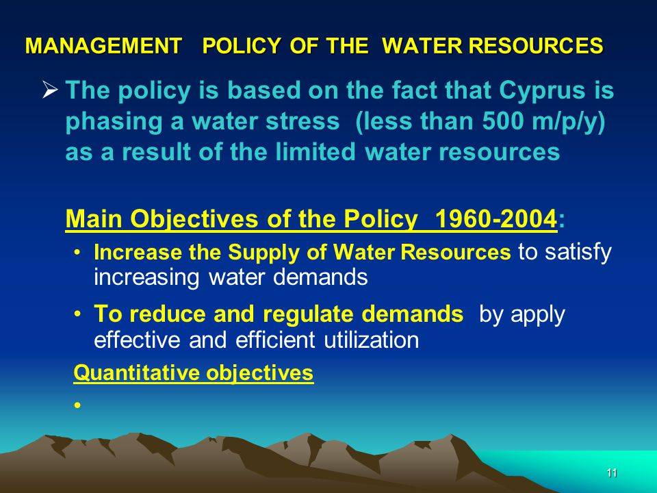 MANAGEMENT POLICY OF THE WATER RESOURCES