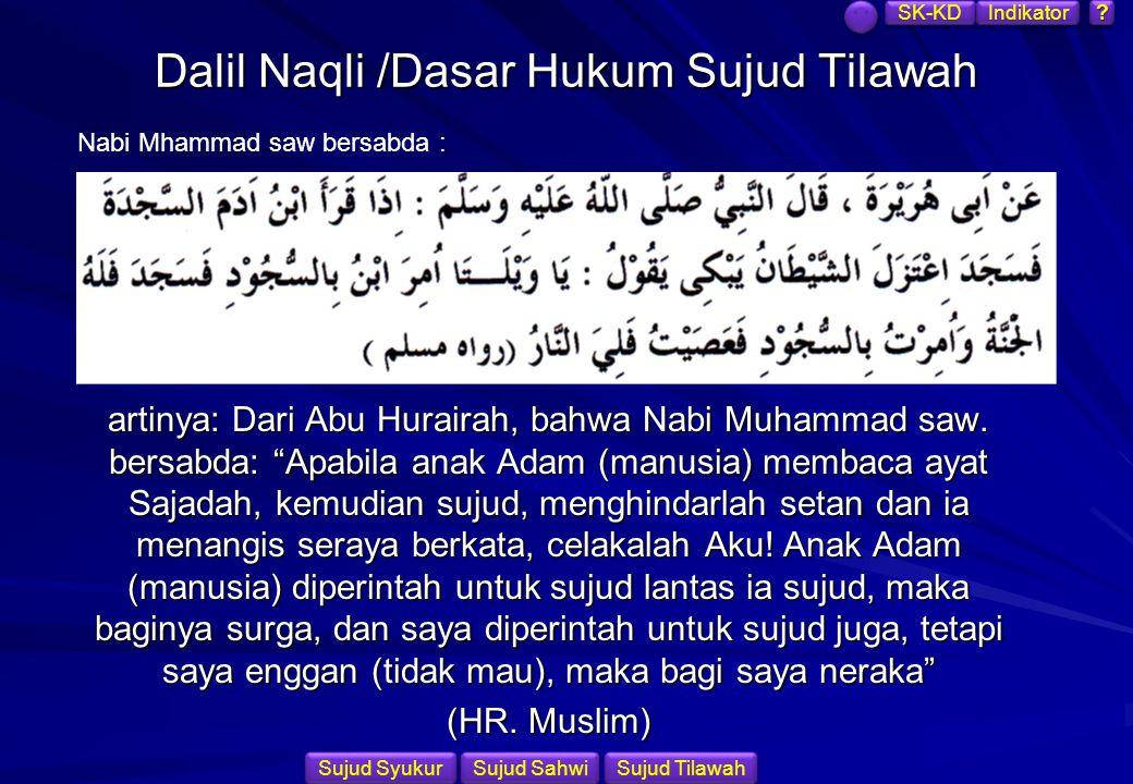 Dalil Naqli /Dasar Hukum Sujud Tilawah