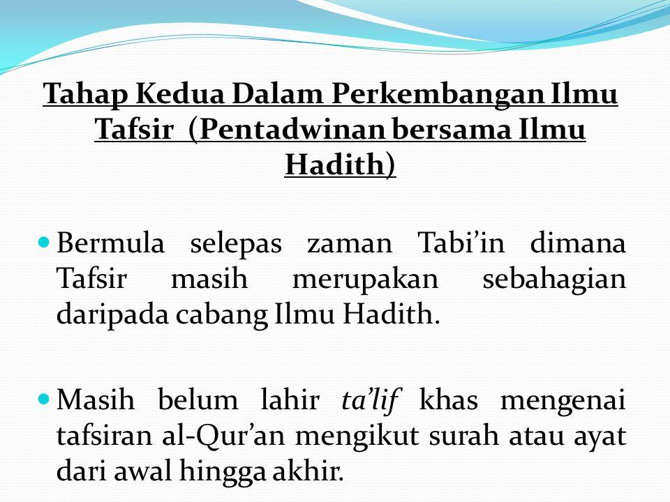 Tahap Kedua Dalam Perkembangan Ilmu Tafsir (Pentadwinan bersama Ilmu Hadith)