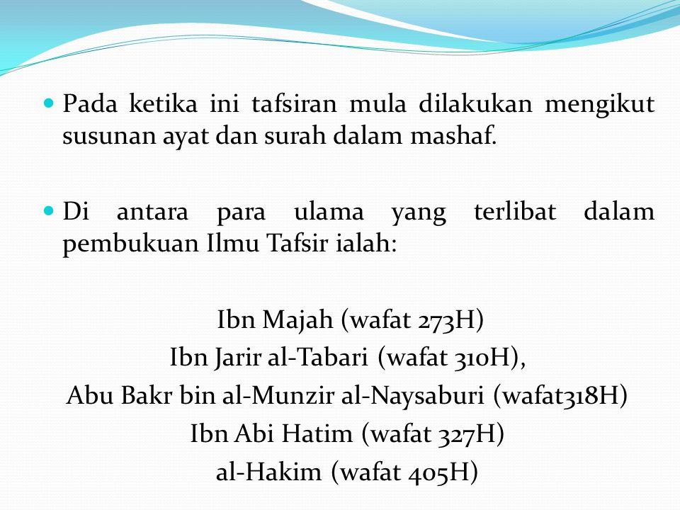 Di antara para ulama yang terlibat dalam pembukuan Ilmu Tafsir ialah: