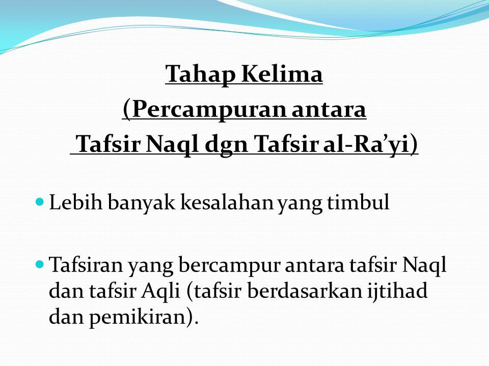 Tafsir Naql dgn Tafsir al-Ra'yi)