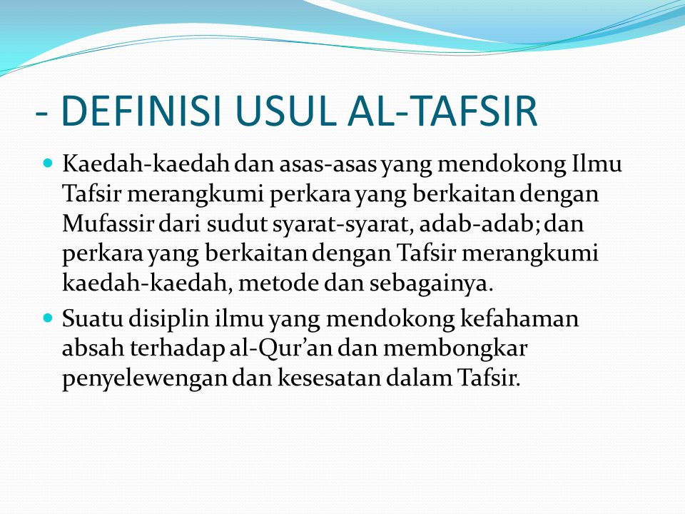 - DEFINISI USUL AL-TAFSIR