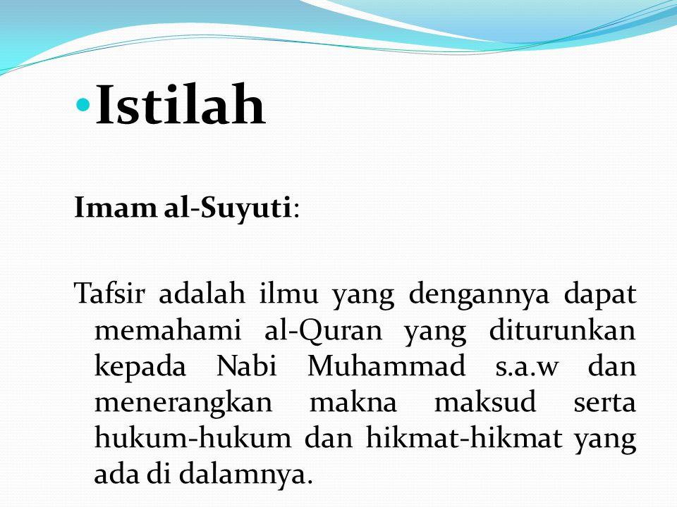 Istilah Imam al-Suyuti:
