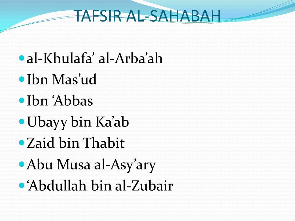 TAFSIR AL-SAHABAH al-Khulafa' al-Arba'ah Ibn Mas'ud Ibn 'Abbas