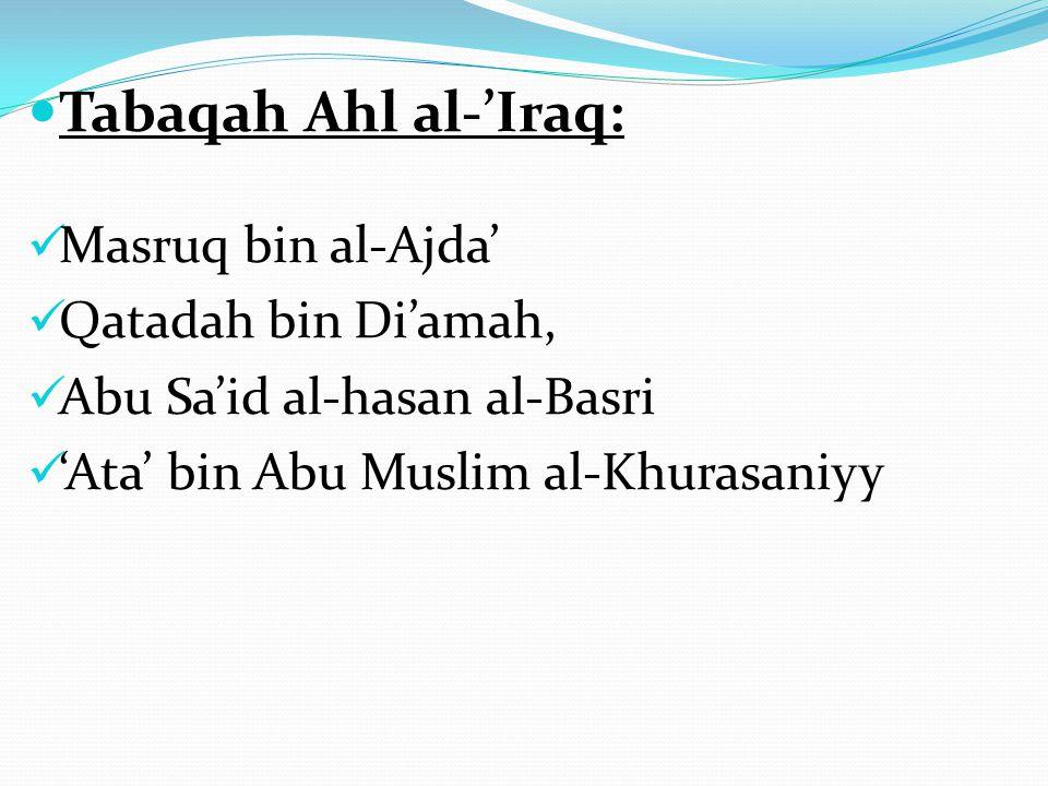 Tabaqah Ahl al-'Iraq: Masruq bin al-Ajda' Qatadah bin Di'amah,