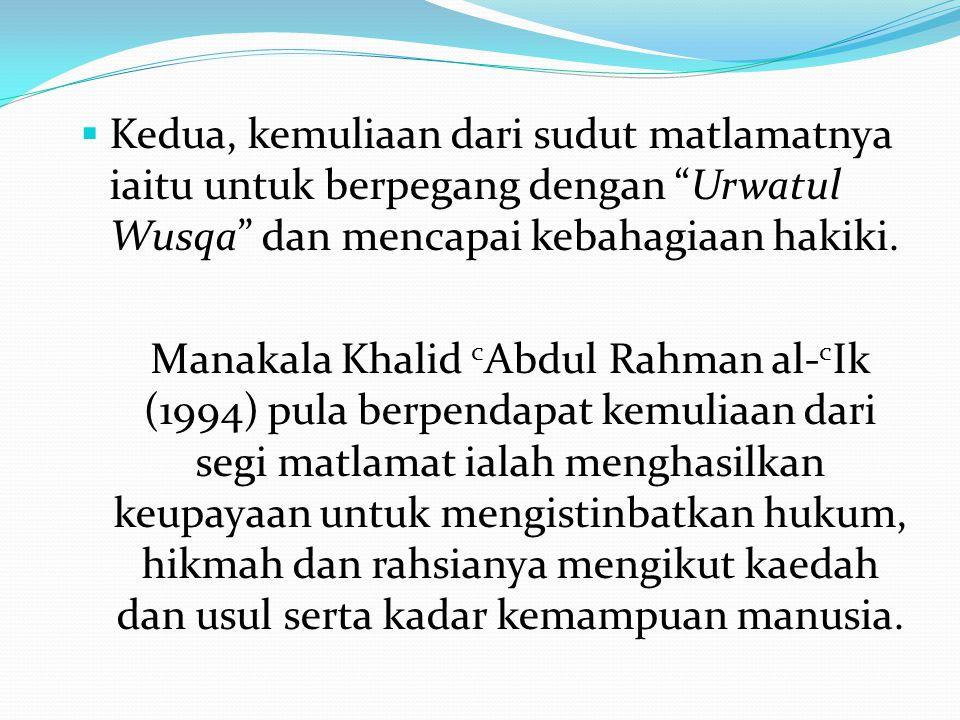 Kedua, kemuliaan dari sudut matlamatnya iaitu untuk berpegang dengan Urwatul Wusqa dan mencapai kebahagiaan hakiki.