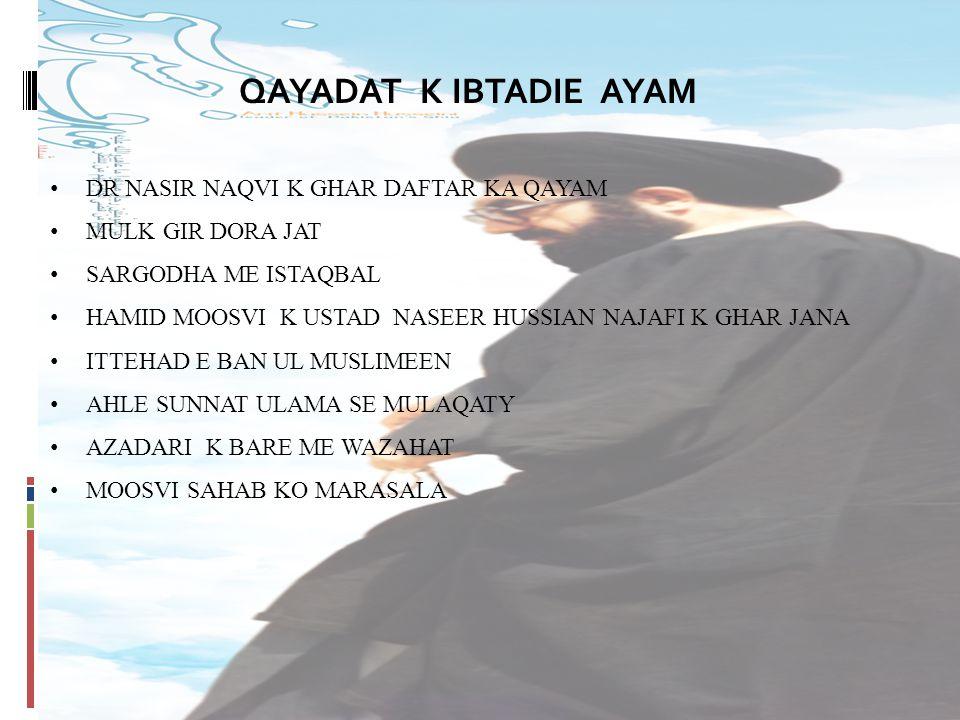 QAYADAT K IBTADIE AYAM DR NASIR NAQVI K GHAR DAFTAR KA QAYAM