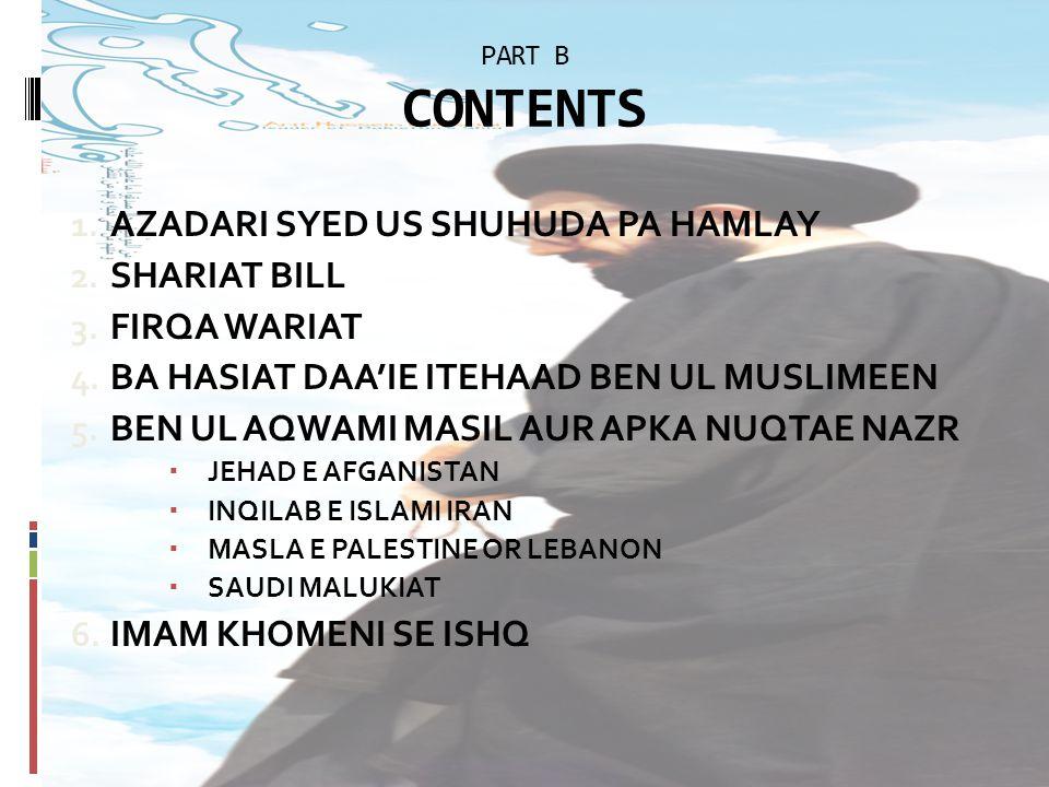 AZADARI SYED US SHUHUDA PA HAMLAY SHARIAT BILL FIRQA WARIAT