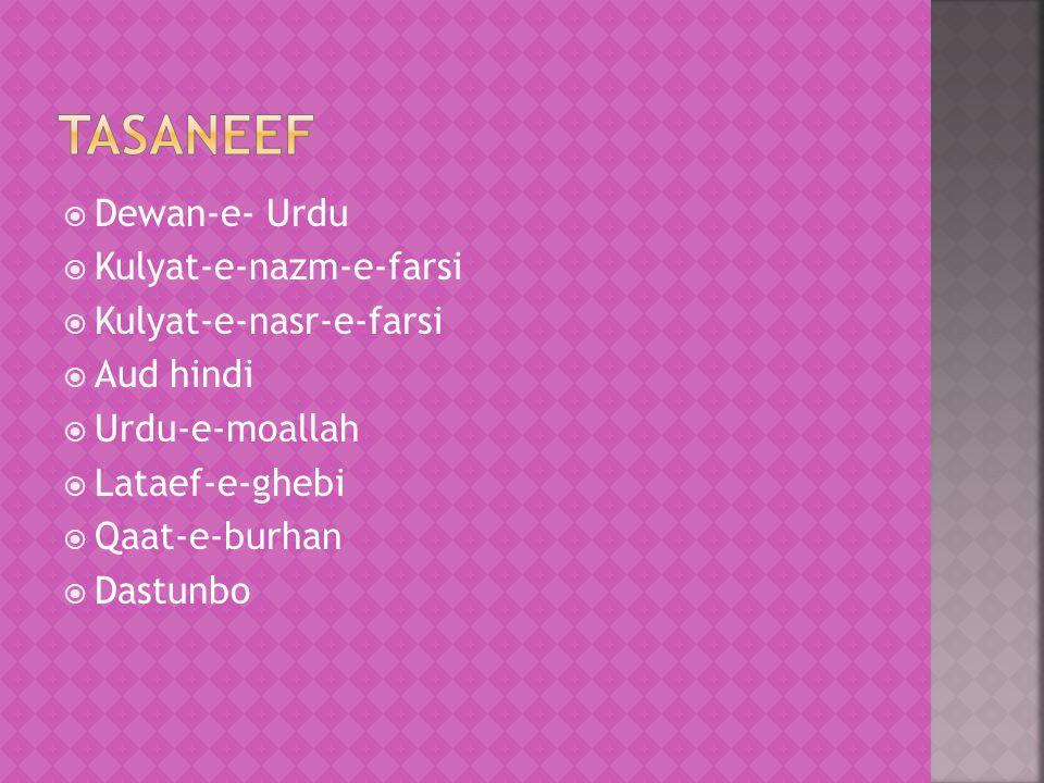 Tasaneef Dewan-e- Urdu Kulyat-e-nazm-e-farsi Kulyat-e-nasr-e-farsi