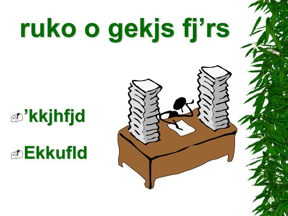 ruko o gekjs fj'rs 'kkjhfjd Ekkufld