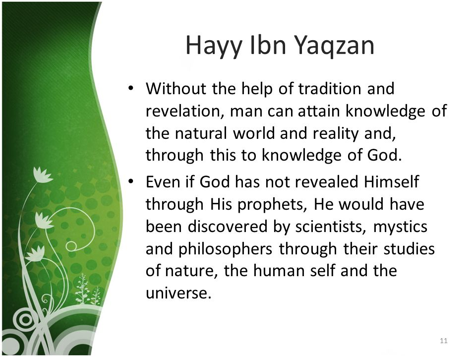Hayy Ibn Yaqzan