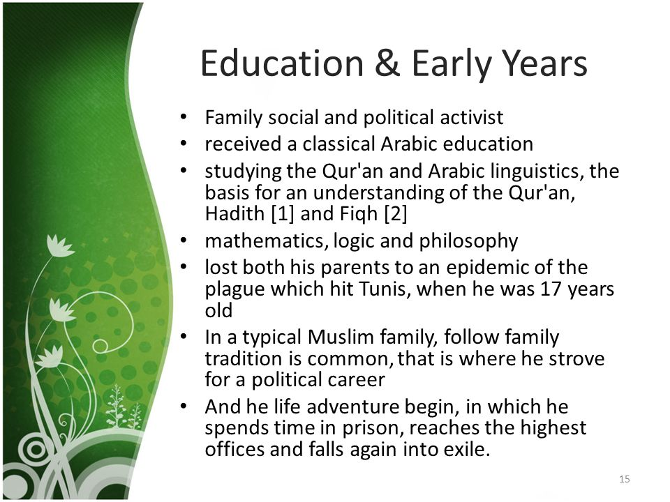 Education & Early Years