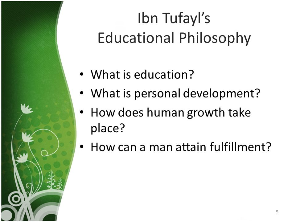 Ibn Tufayl's Educational Philosophy