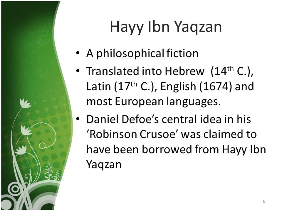 Hayy Ibn Yaqzan A philosophical fiction