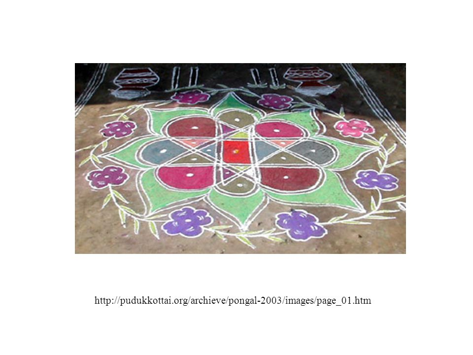 http://pudukkottai.org/archieve/pongal-2003/images/page_01.htm