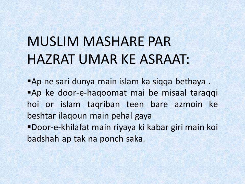 MUSLIM MASHARE PAR HAZRAT UMAR KE ASRAAT: