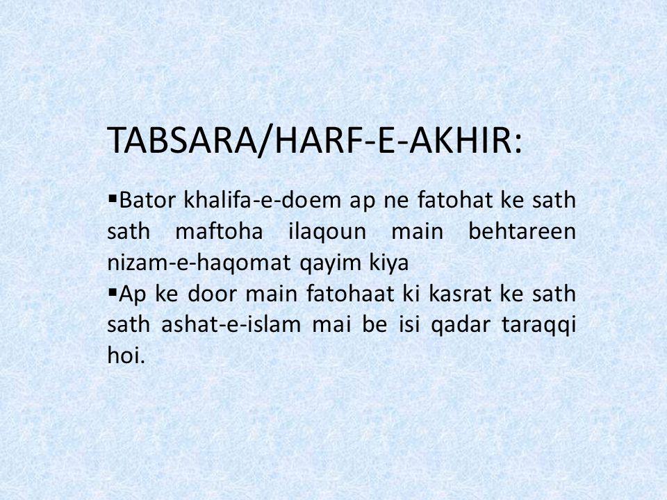 TABSARA/HARF-E-AKHIR: