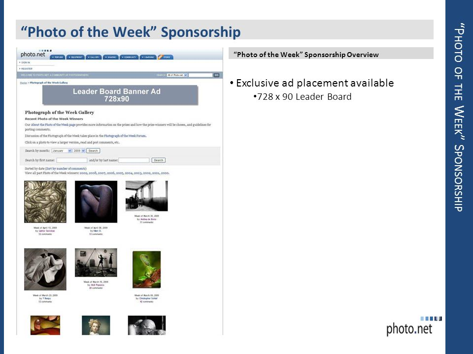 Photo of the Week Sponsorship