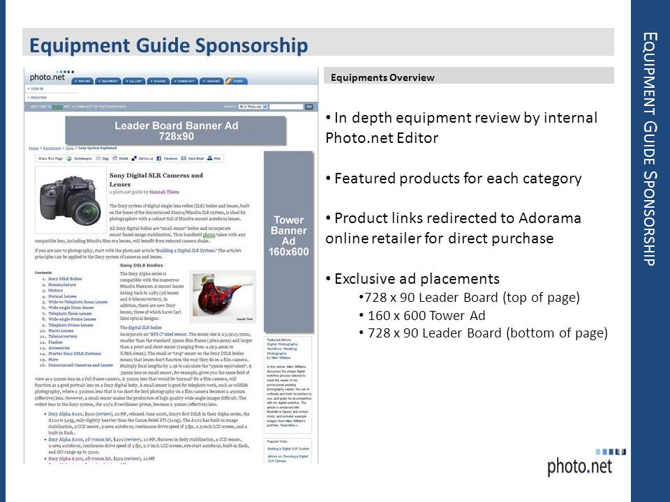 Equipment Guide Sponsorship